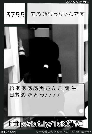てふ@むっちゃんですさんのサークルカット