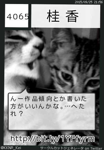 桂香さん(@KKNR_Kei)のサークルカット