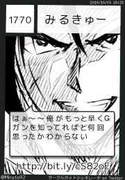 みるきゅーさん(@Miruto92)のサークルカット