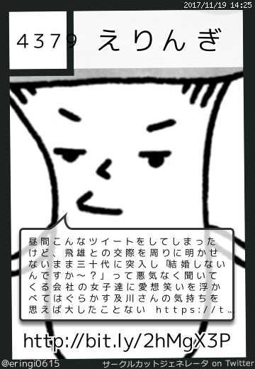 えりんぎさん(@eringi0615)のサークルカット