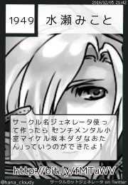 水瀬みことさん(@hana_cloudy)のサークルカット