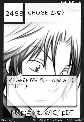 CHOGE(かな)さん(@kana_ty)のサークルカット