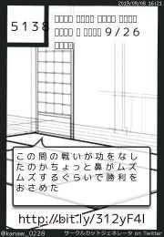さん(@kanaw_0228)のサークルカット
