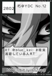 朽@YDC No.12さん(@kutiru)のサークルカット