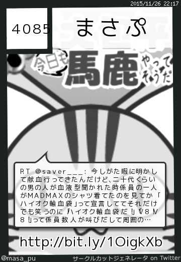 まさぷさん(@masa_pu)のサークルカット