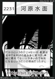 河原水面さん(@nyamo_no_hashi)のサークルカット
