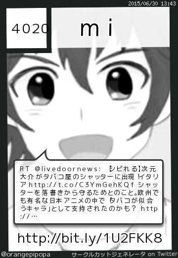 miさん(@orangepipopa)のサークルカット
