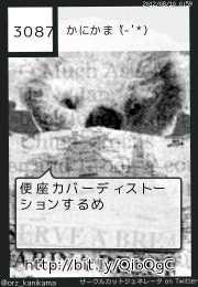 かにかま('-'*)さん(@orz_kanikama)のサークルカット