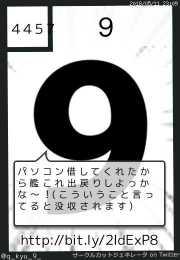 9さん(@q_kyu_9_)のサークルカット