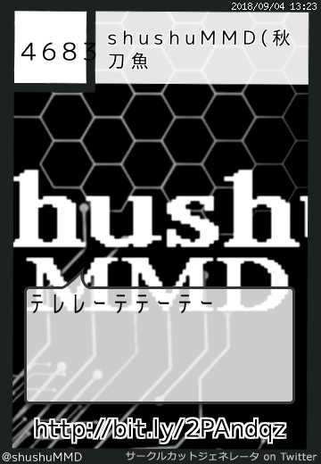shushuMMD(秋刀魚さん(@shushuMMD)のサークルカット