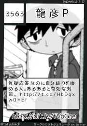 龍彦Pさん(@tatsuhikoP)のサークルカット