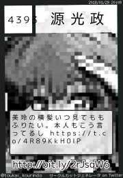 源光政さん(@toukai_kourindo)のサークルカット