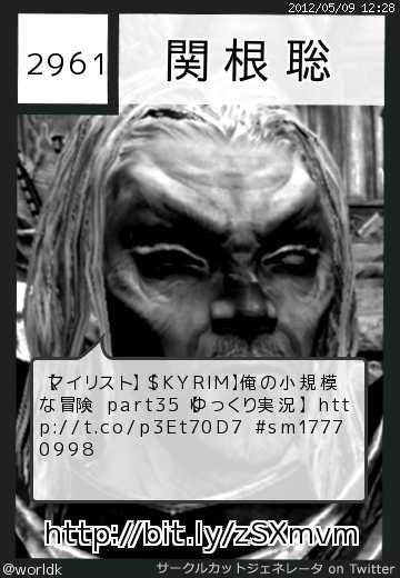 関根聡さん(@worldk)のサークルカット