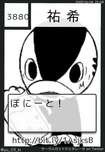 祐希さん(@yu_03_ki)のサークルカット