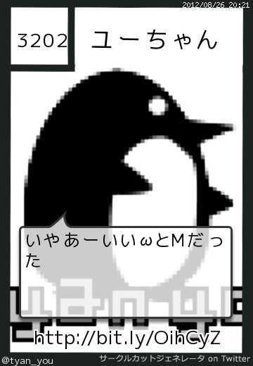 ユーちゃんさんのサークルカット